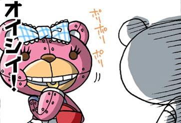 ボククマクー vol.5