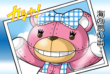 それいけ!クマクー vol.8