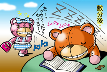 それいけ!クマクー vol.9