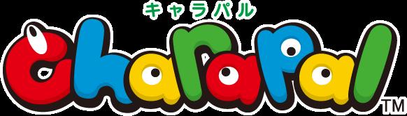 キャラクタータウン・キャラパル