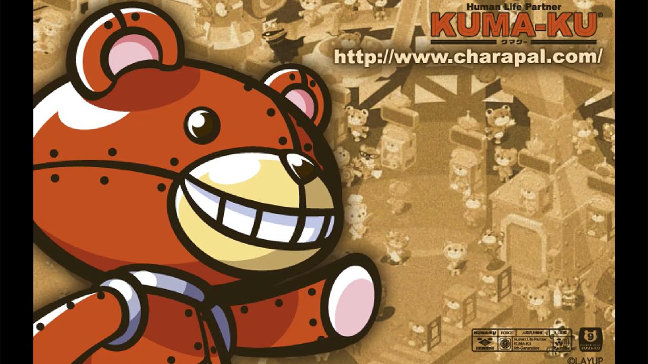 2040年生まれのクマ型万能ロボット KUMA-KU(クマクー)